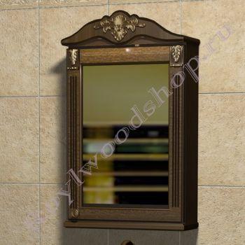 """Зеркало-шкаф """"Глазго Эндрю-55 орех"""""""