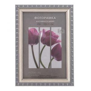 Фоторамка 10х15 см пластик Interior Office 990 серебро (50/2000)   3595089