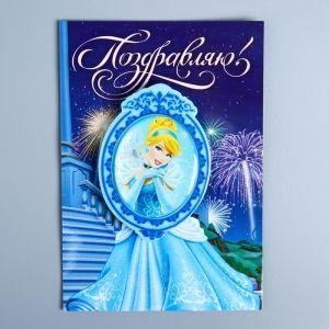 """Магнит на открытке """"С Днем Рождения!"""", Принцессы"""