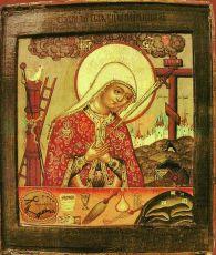 Икона Пресвятой Богородицы Плач При Кресте