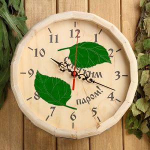 """Часы банные бочонок """"С лёгким паром"""" 1544671"""