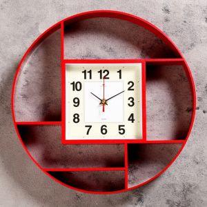 """Часы настенные, серия: Интерьер, """"Маганса"""", красные, 35 см 4551234"""