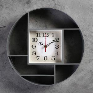 """Часы настенные, серия: Интерьер, """"Маганса"""", серые, 35 см   4551232"""