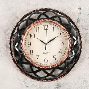 """Часы настенные, серия: Интерьер, """"Перекрёсток"""", чёрные, d=30 см 3018345"""