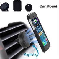Магнитный держатель для телефона в машину Magnetic Air Vent Mount