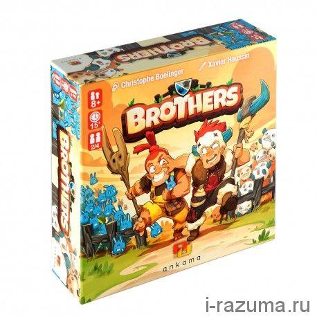 Братья Brothers