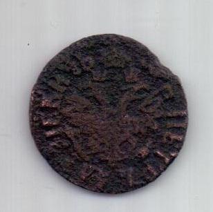 полушка 1704 г. Петр I