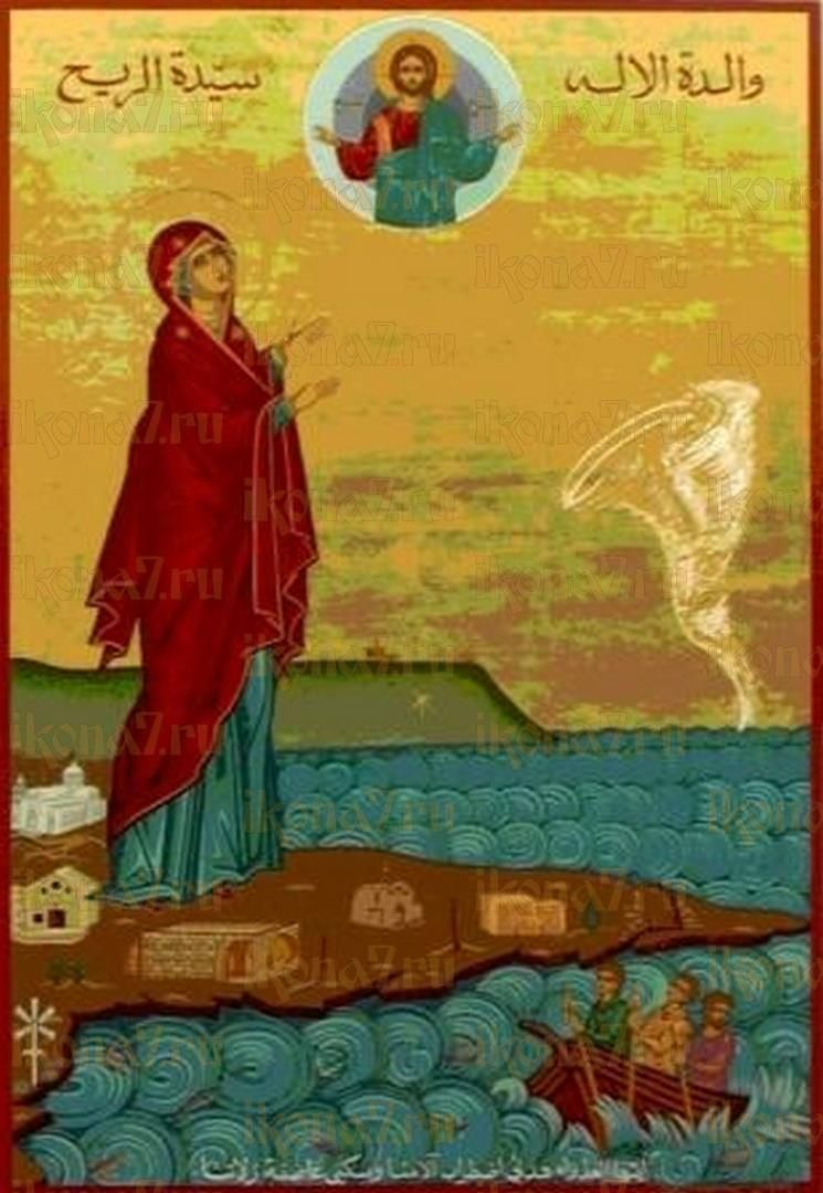 Икона Покровительница Рыбаков