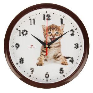 """Часы настенные """"Котёнок"""", """"Рубин"""", 22х22 см 2566686"""