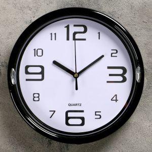 """Часы настенные круглые """"Числа"""", d=23 см, рама чёрная, циферблат белый"""
