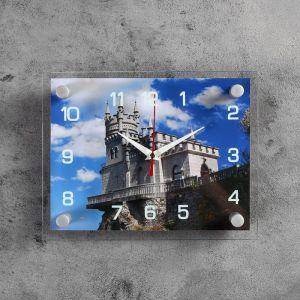 """Часы настенные, серия: Город, """"Ласточкино гнездо"""", 20х26  см, микс 1409226"""