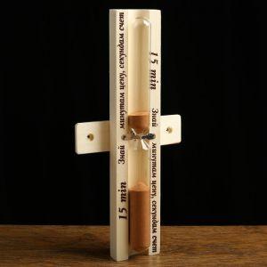 Часы песочные сувенирные для саун и бань на 15 минут, упаковка блистер , микс 1546042