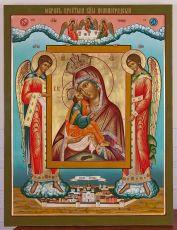 Икона Пресвятой Богородицы Почаевская Астанайская