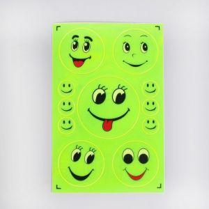 Светоотражающие наклейки «Смайлики», d = 9/6/5/2 см, цвет жёлтый