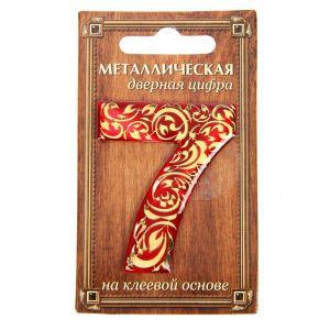 """Дверная цифра """"7"""", красный фон, тиснение золотом"""