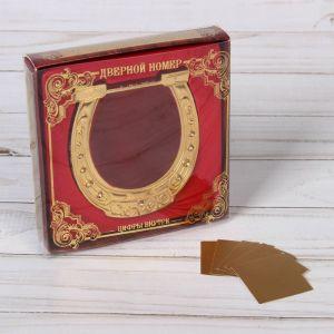 """Рамка дверная в подарочной коробке """"Подкова"""", (цвет золото), 8 х 8,5 см 1845061"""