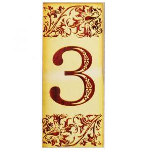 """Цифра дверная из дерева """"3"""", под выжигание, 3*7 см   2190140"""