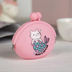 Детский кошелёк «Люби и мечтай», цвет розовый, силиконовый