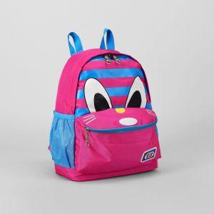 Рюкзак школьный, отдел на молнии, наружный карман, 2 боковые сетки, цвет розовый/голубой