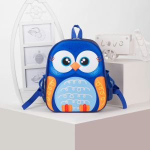 Рюкзак школьный, отдел на молнии, 2 боковых кармана, цвет синий