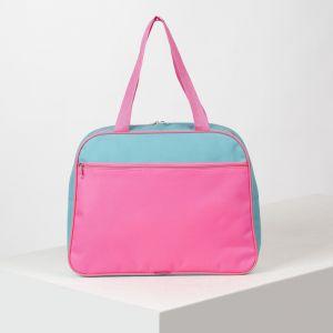 Сумка спортивная, отдел на молнии, наружный карман, цвет розовый/бирюзовый