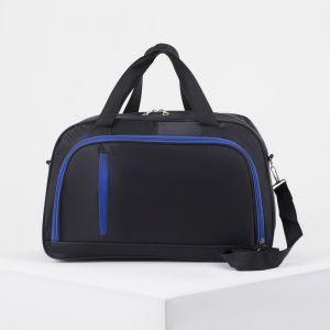 Сумка дорожная, отдел на молнии, наружный карман, длинный ремень, цвет чёрный/синий