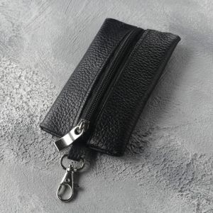 Ключница малая, цвет чёрный
