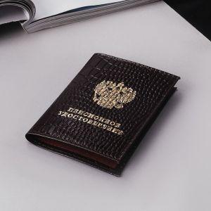 Обложка для пенсионного удостоверения, крокодил, цвет коричневый