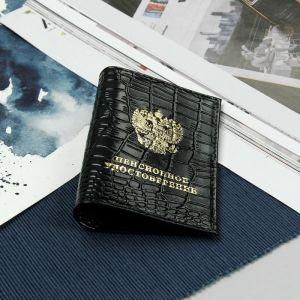 Обложка для пенсионного удостоверения, крокодил, цвет чёрный