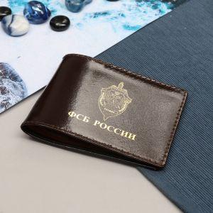 Обложка для удостоверения ФСБ , шик, цвет коричневый