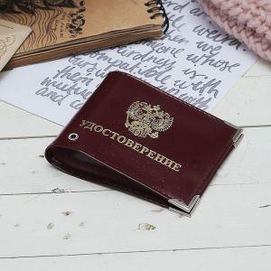 Обложка для удостоверения, тиснение, с окошком, герб, цвет бордовый
