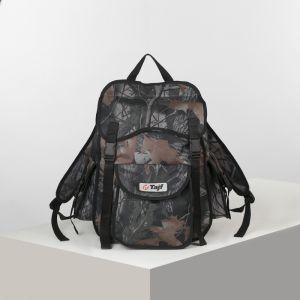 Рюкзак тур Дерби, 25л, , отд на шнурке, 3 н/кармана, камуфляж лес 4931720