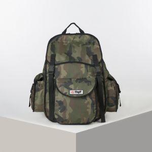 Рюкзак тур Дерби, 35л, , отд на шнурке, 3 н/кармана, камуфляж 4931722