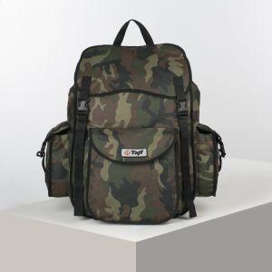 Рюкзак тур Дерби, 45л, , отд на шнурке, 3 н/кармана, камуфляж 4931723
