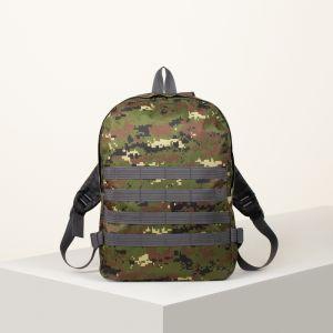 Рюкзак туристический, отдел на молнии, 2 боковых кармана, цвет зелёный