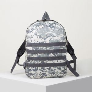 Рюкзак туристический, отдел на молнии, 2 боковых кармана, цвет серый