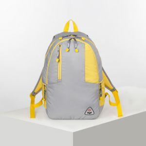 Рюкзак турист Латес 2,28л, 29*18*48, 2 отд на молниях, н/карман, серый/желтый 4931705
