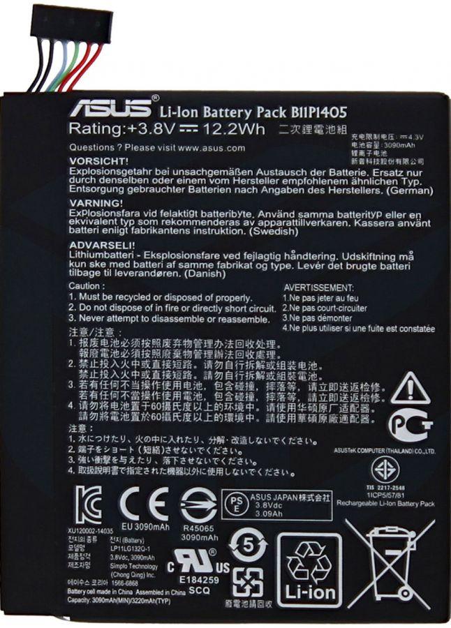 Аккумулятор Asus ME70C MeMO Pad 7 (B11P1405) Оригинал