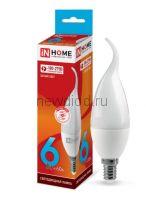Лампа светодиодная LED-СВЕЧА НА ВЕТРУ-VC 6Вт 230В Е14 4000К 540Лм IN HOME