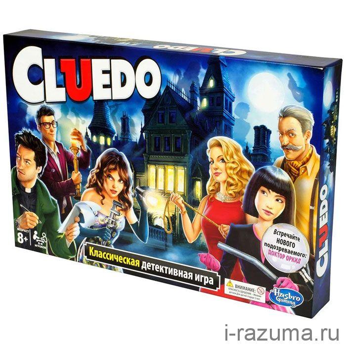 Клуэдо (Cluedo)