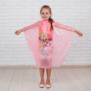 Дождевик детский «Горох», пончо, розовый