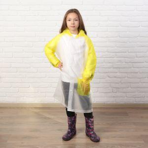 """Дождевик детский """"Гуляем под дождём"""", жёлтый размер L   4632115"""
