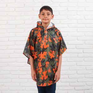 Дождевик детский «Хаки», пончо, оранжевый