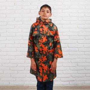 Дождевик детский «Хаки», с карманом под рюкзак ,оранжевый