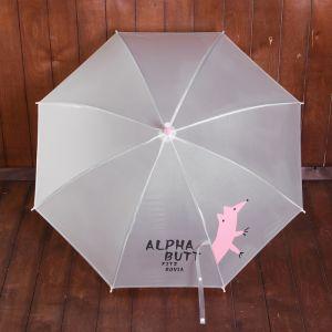 Зонт детский полуавтоматический «Лисичка», r=44,5см, цвет прозрачный/розовый