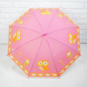 Зонт детский «Совушки», МИКС