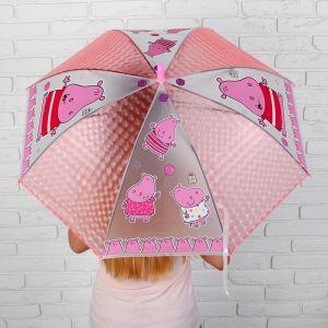Зонт детский 3Д «Бегемотики»
