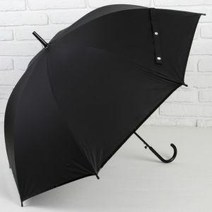 Зонт - трость полуавтоматический «Однотонный», 8 спиц, R = 46 см, цвет чёрный