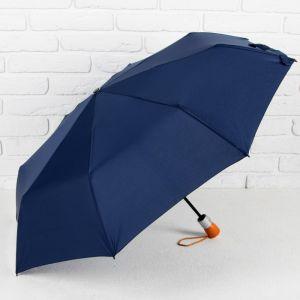 Зонт автоматический «Однотонный», 3 сложения, 8 спиц, R = 48 см, цвет синий