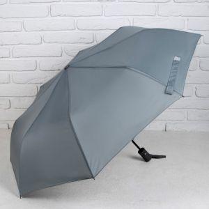 Зонт полуавтоматический «Однотонный», 3 сложения, 8 спиц, R = 48 см, цвет серый